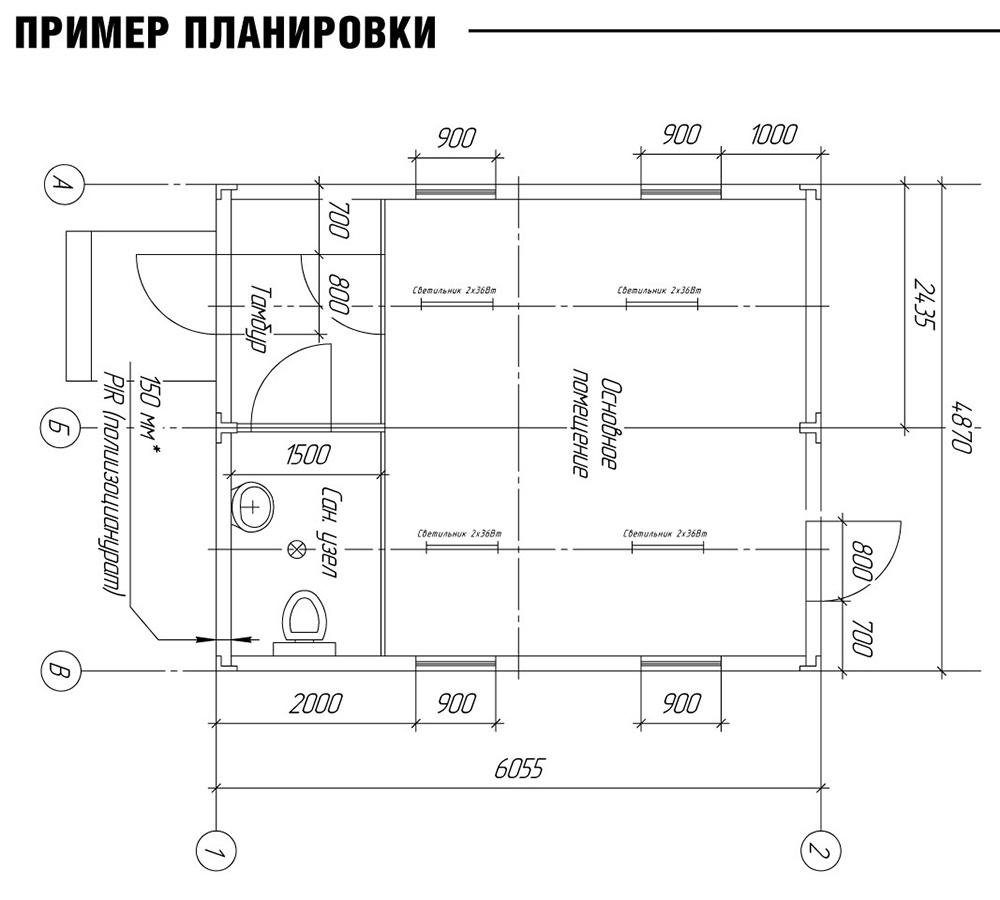 Пример конструкции модульных диспетчерских