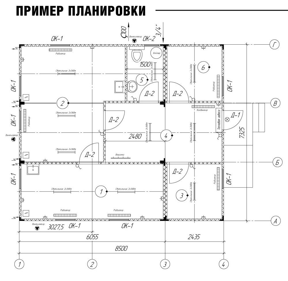 Пример конструкции модульного фельдшерско-акушерского пункта (ФАП)