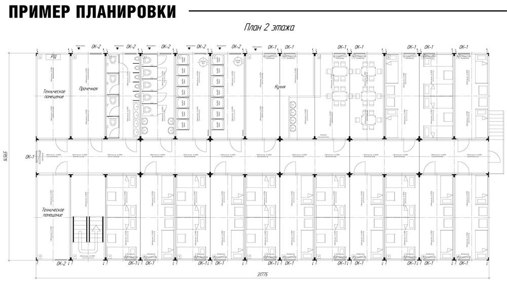 Пример конструкции модульных общежитий