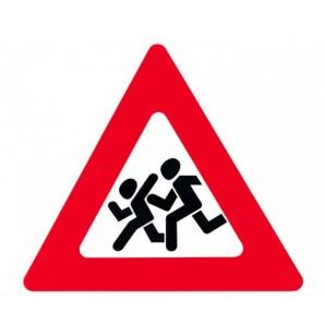 Дорожные знаки треугольник