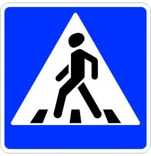 Дорожные знаки квадрат