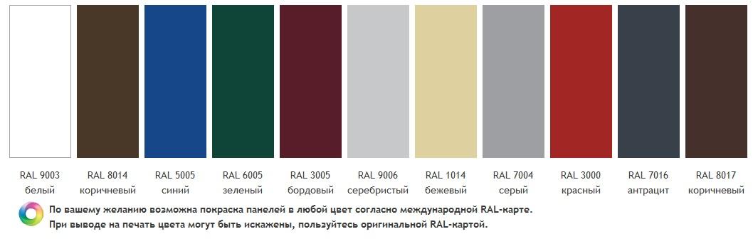 Цвет панелей секционных ворот по карте Ral